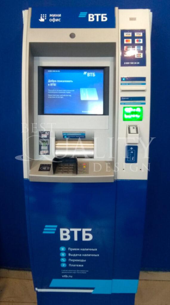 Ребрендинг банкоматов ВТБ успешно завершен
