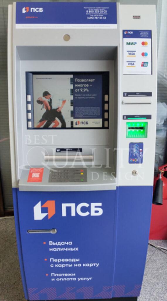 Банкоматы Связь-Банка переоденутся в фирменный стиль ПСБ