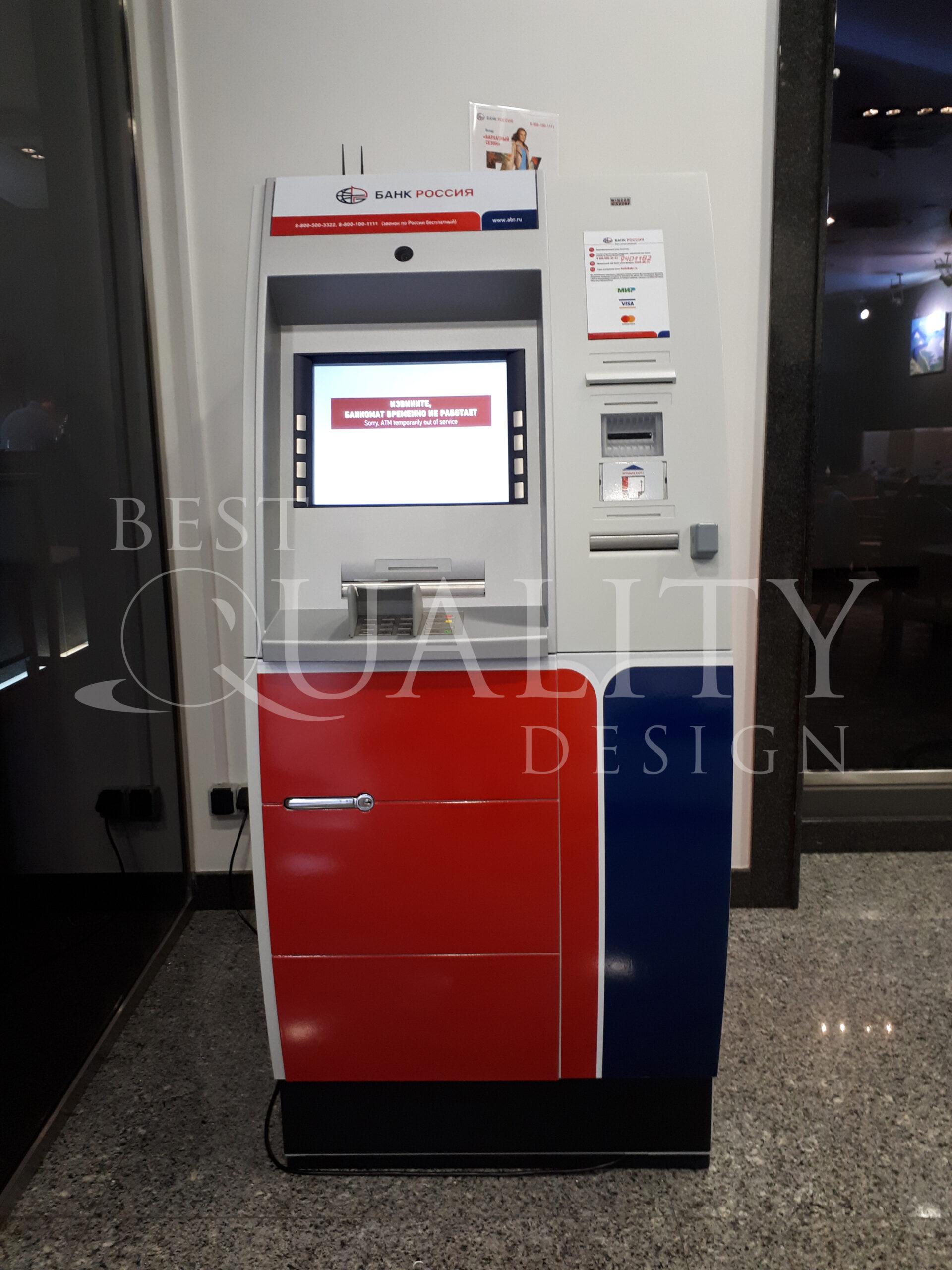 Брендирование банкоматов Банка «Россия»