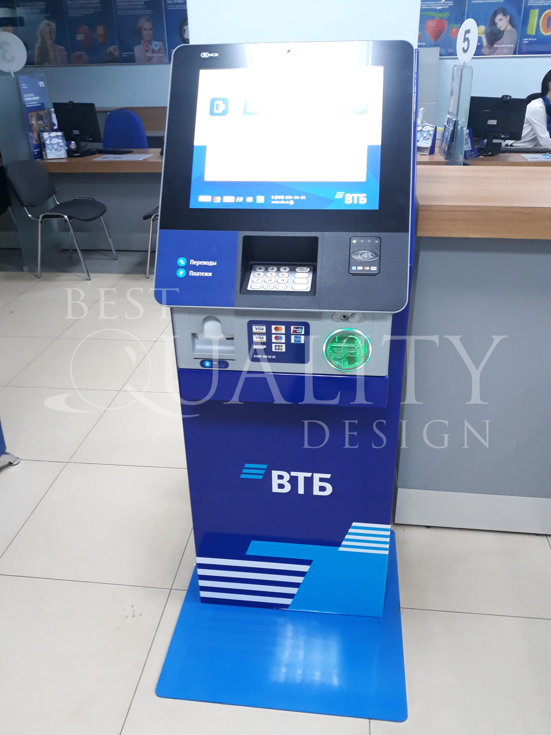 Брендирование банкоматов ВТБ