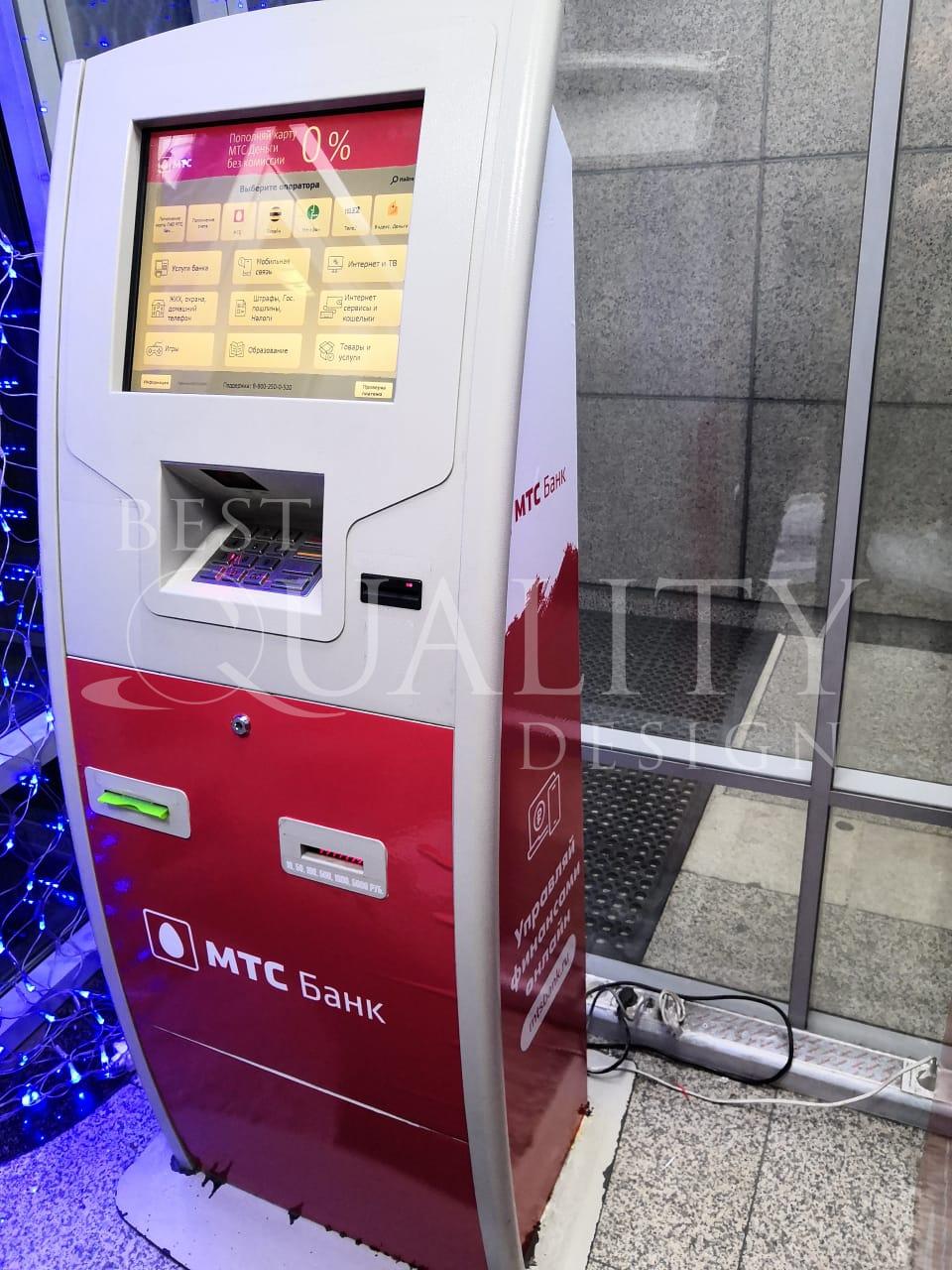 Брендирование банкоматов МТС Банка