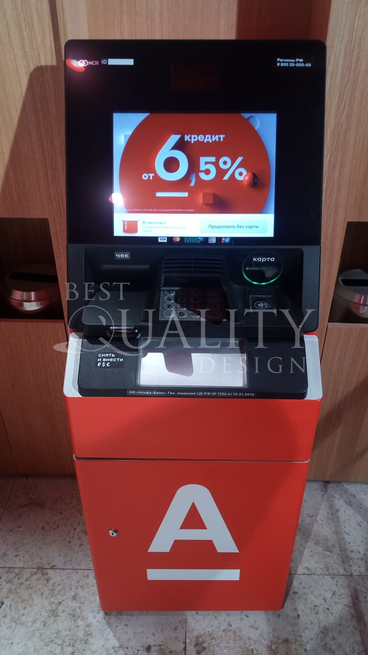 Брендирование банкоматов Альфа-Банка