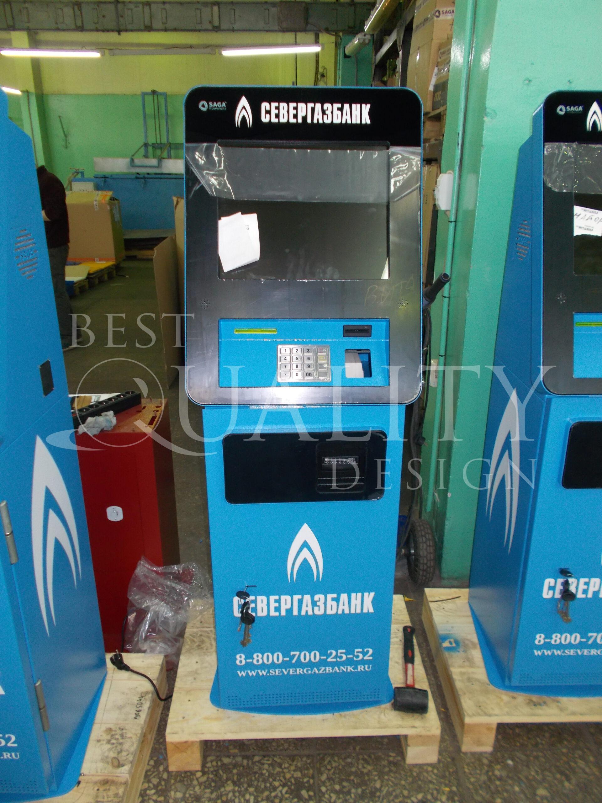 Брендирование банкоматов Севергазбанка