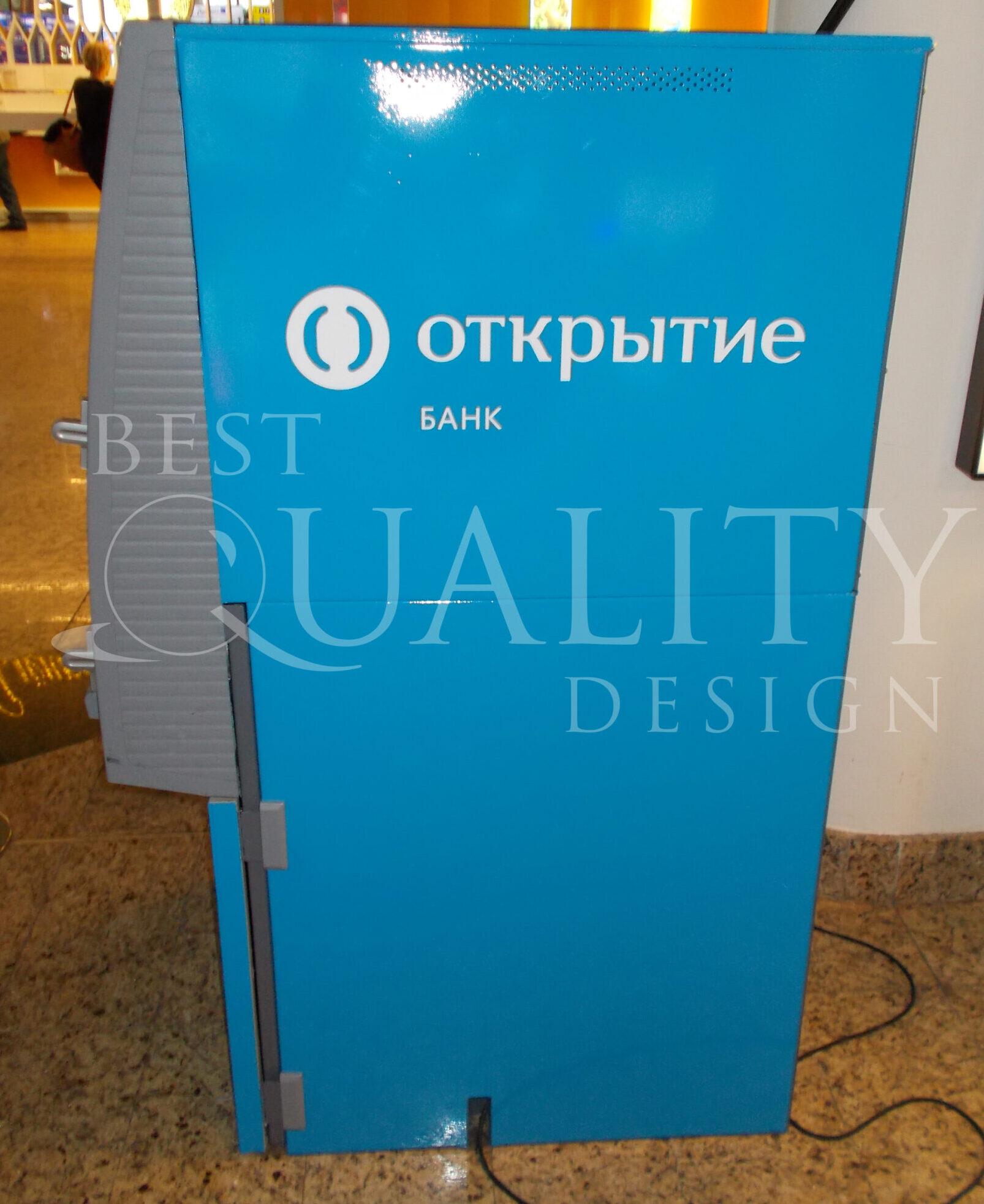 Брендирование банкоматов Банка Открытие