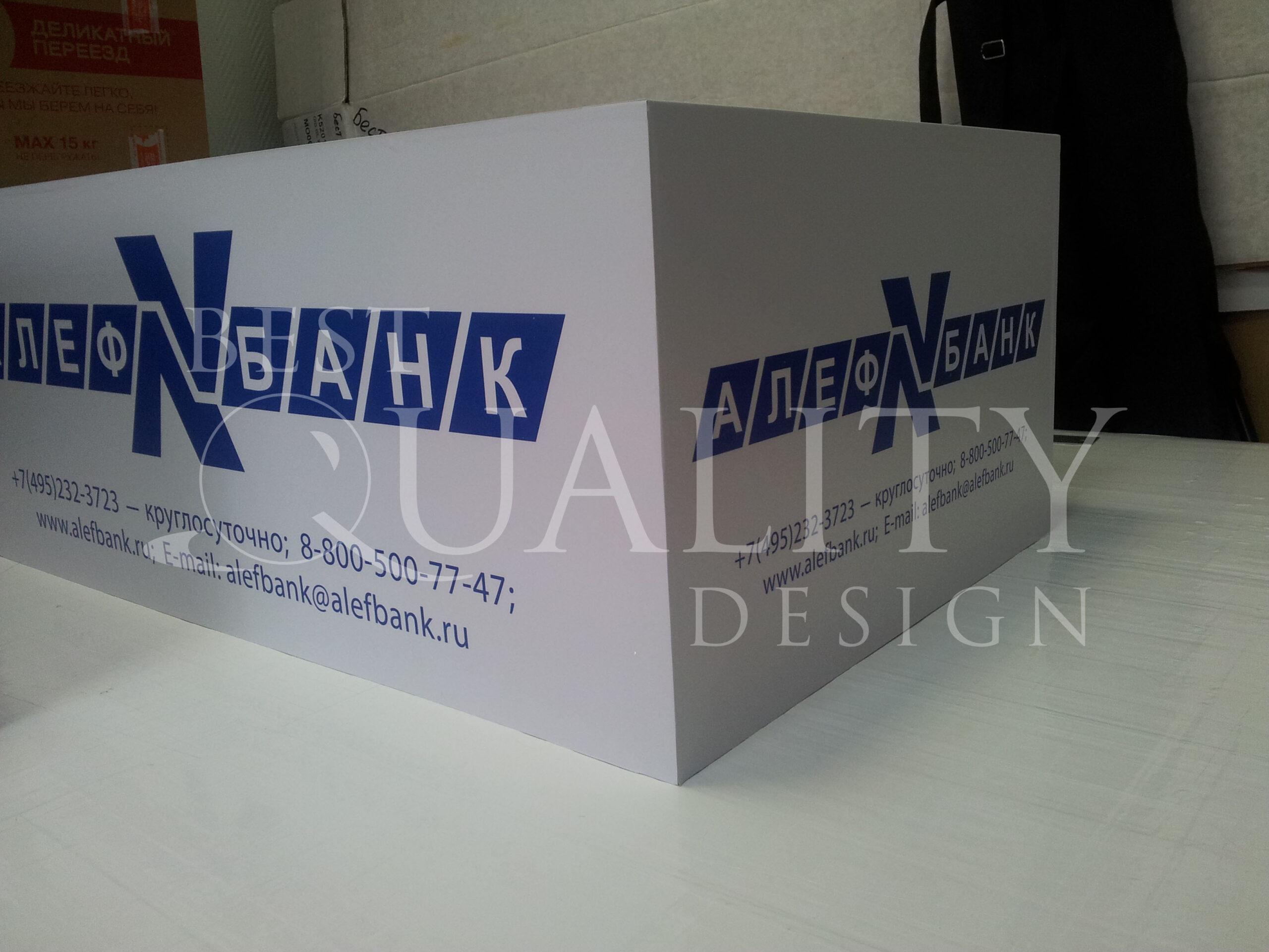 Изготовление мобильной конструкции для Алеф-Банка