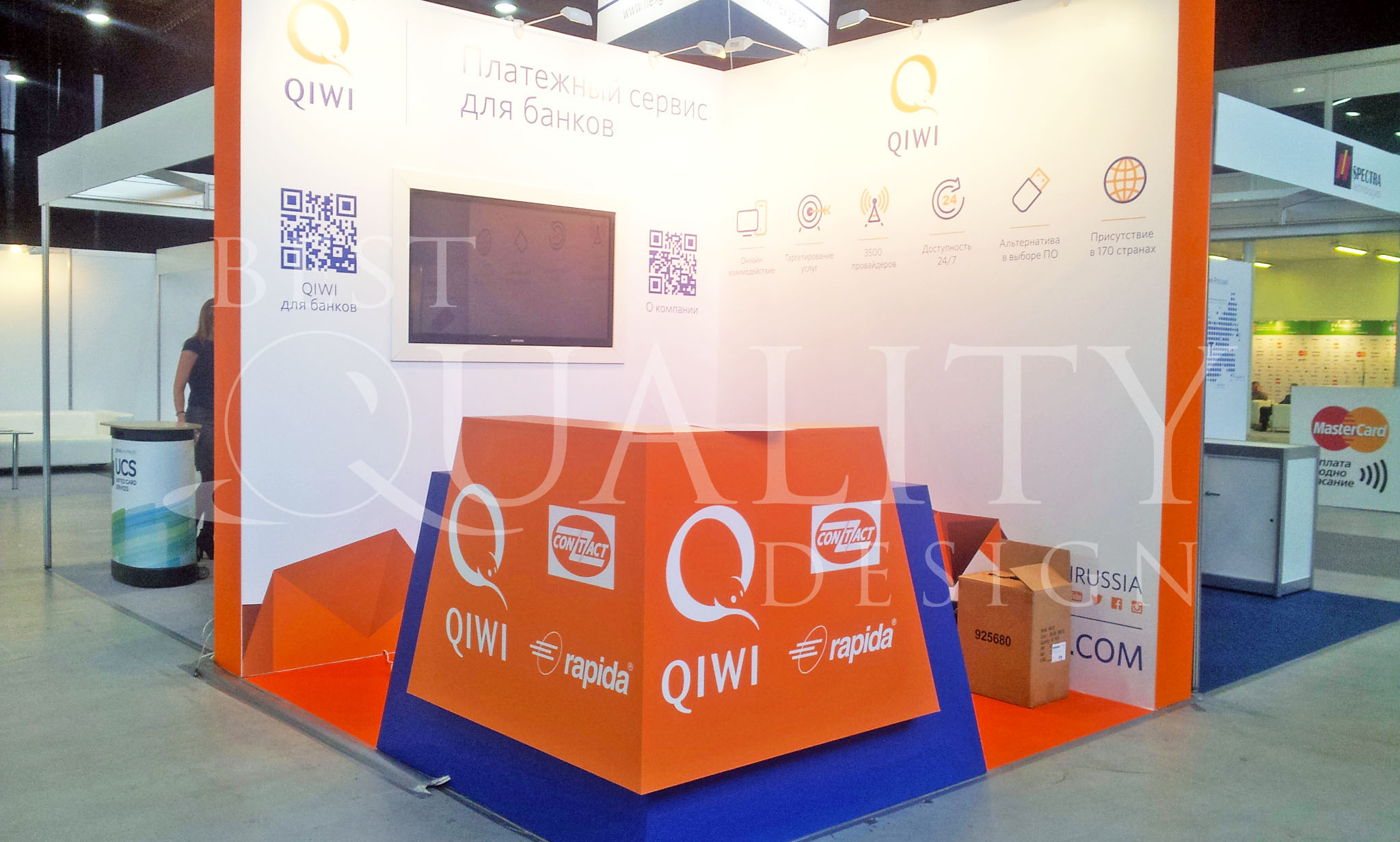 Изготовление стендов для компании Qiwi