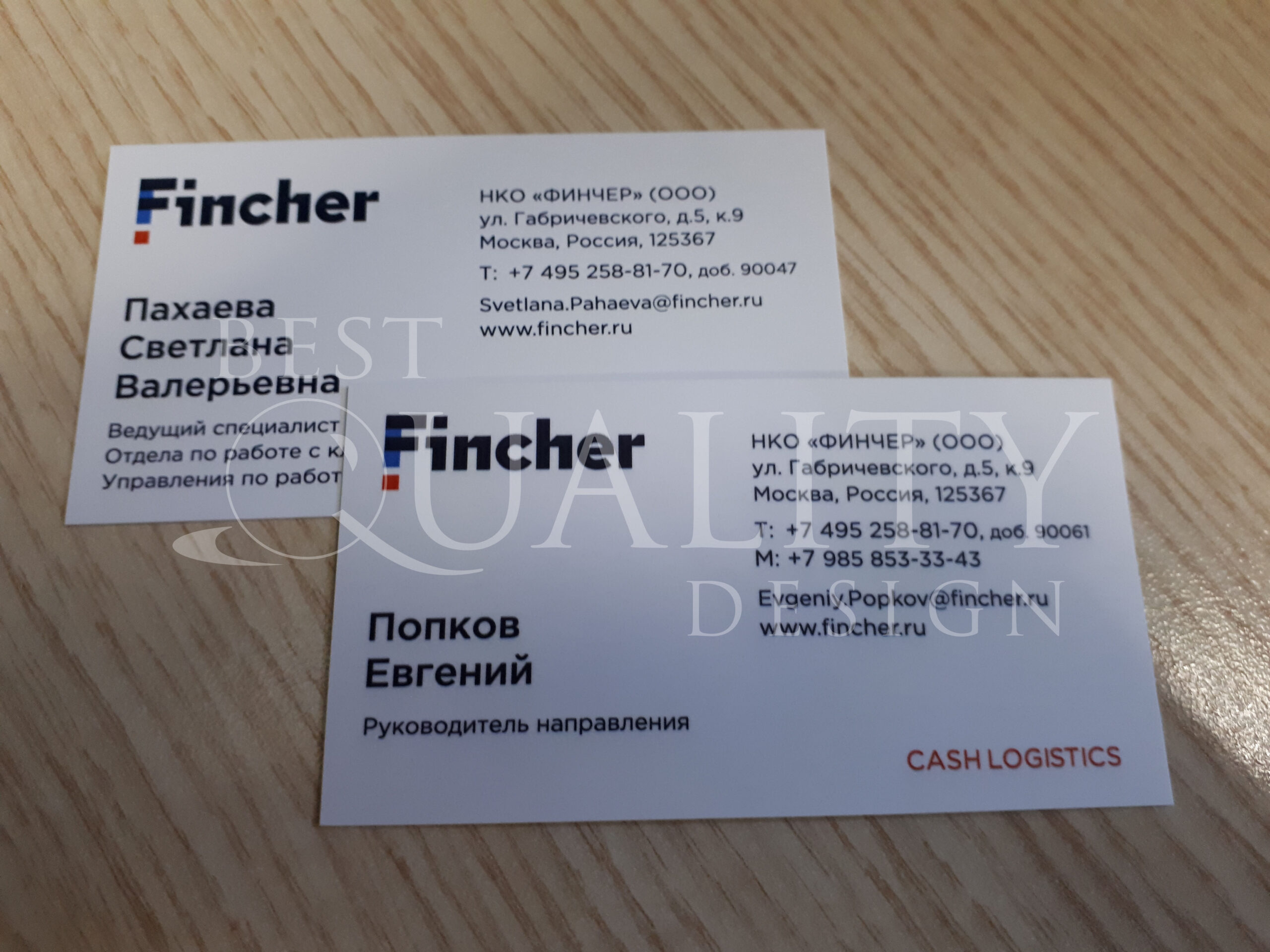 Изготовление полиграфии для компании Fincher