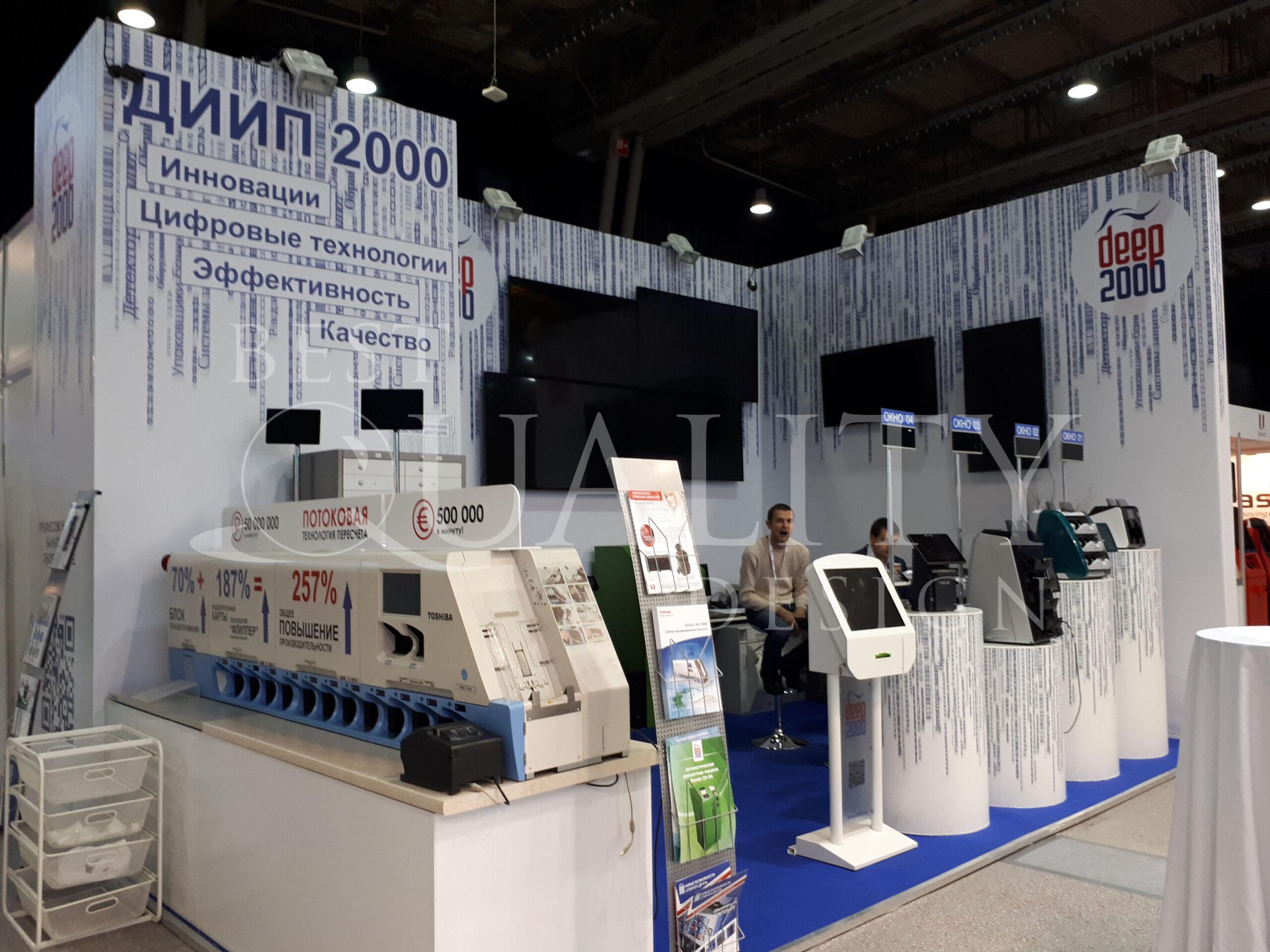 Изготовление стендов для компании ДИИП-2000