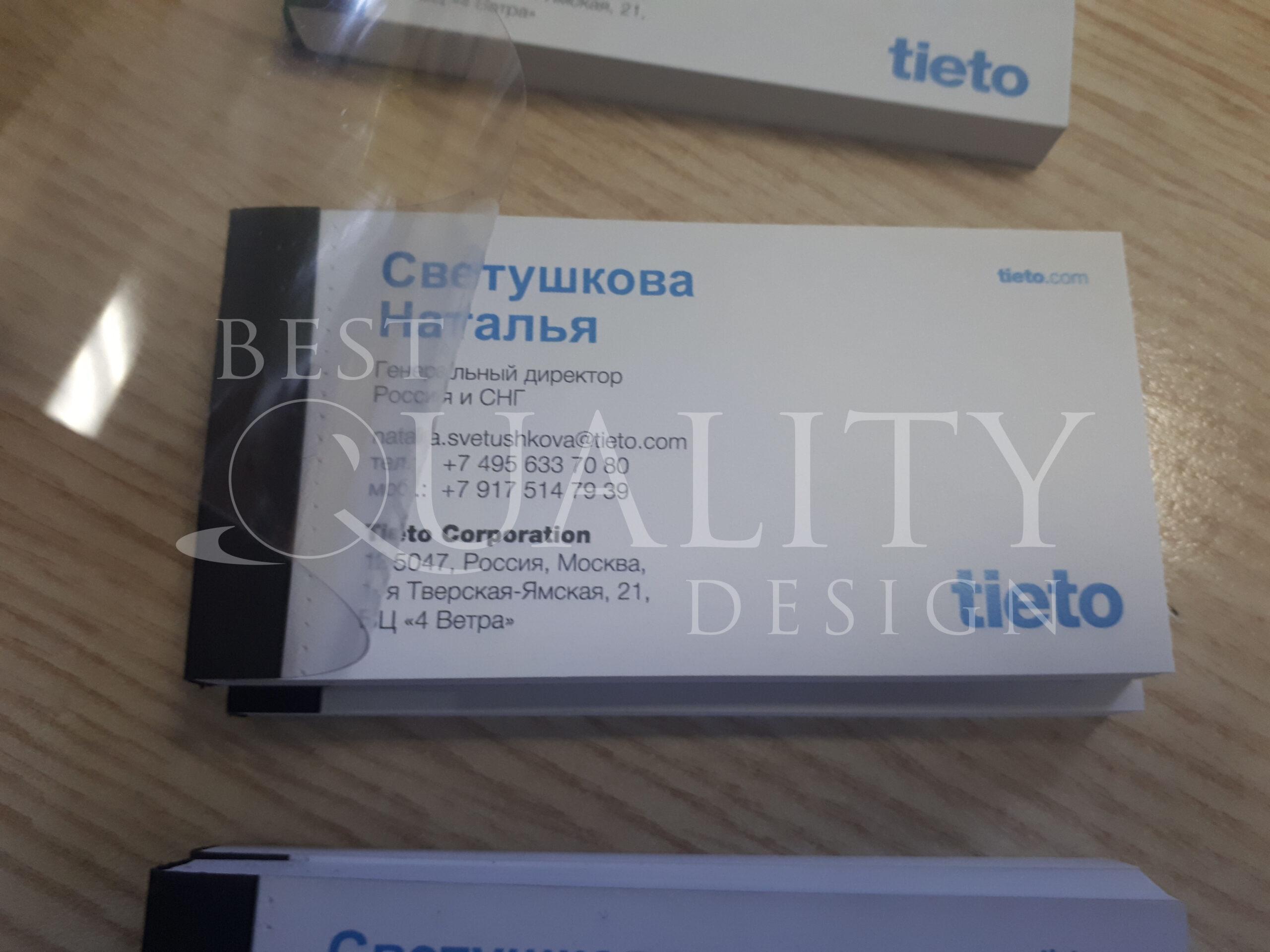 Изготовление визиток для компании Tieto