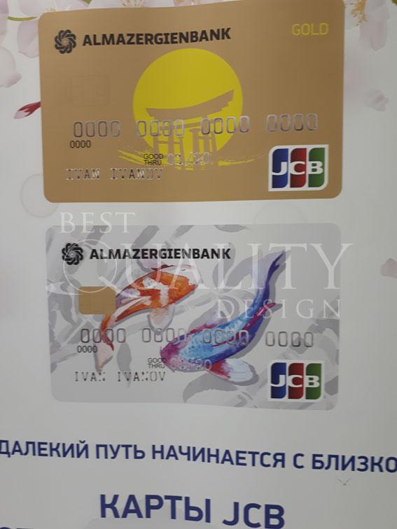 Изготовление POS-материалов для банка АЭБ