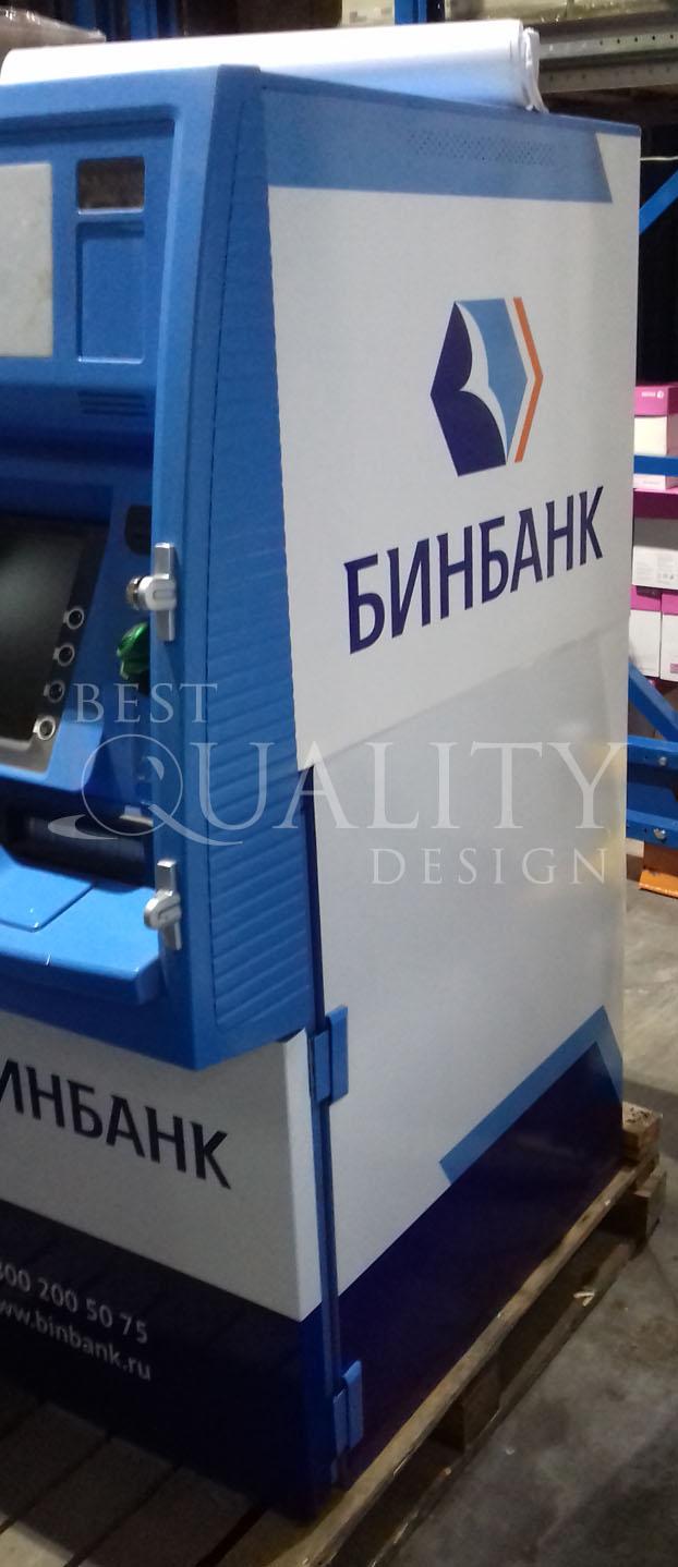 Брендирование банкоматов Банка Рублев
