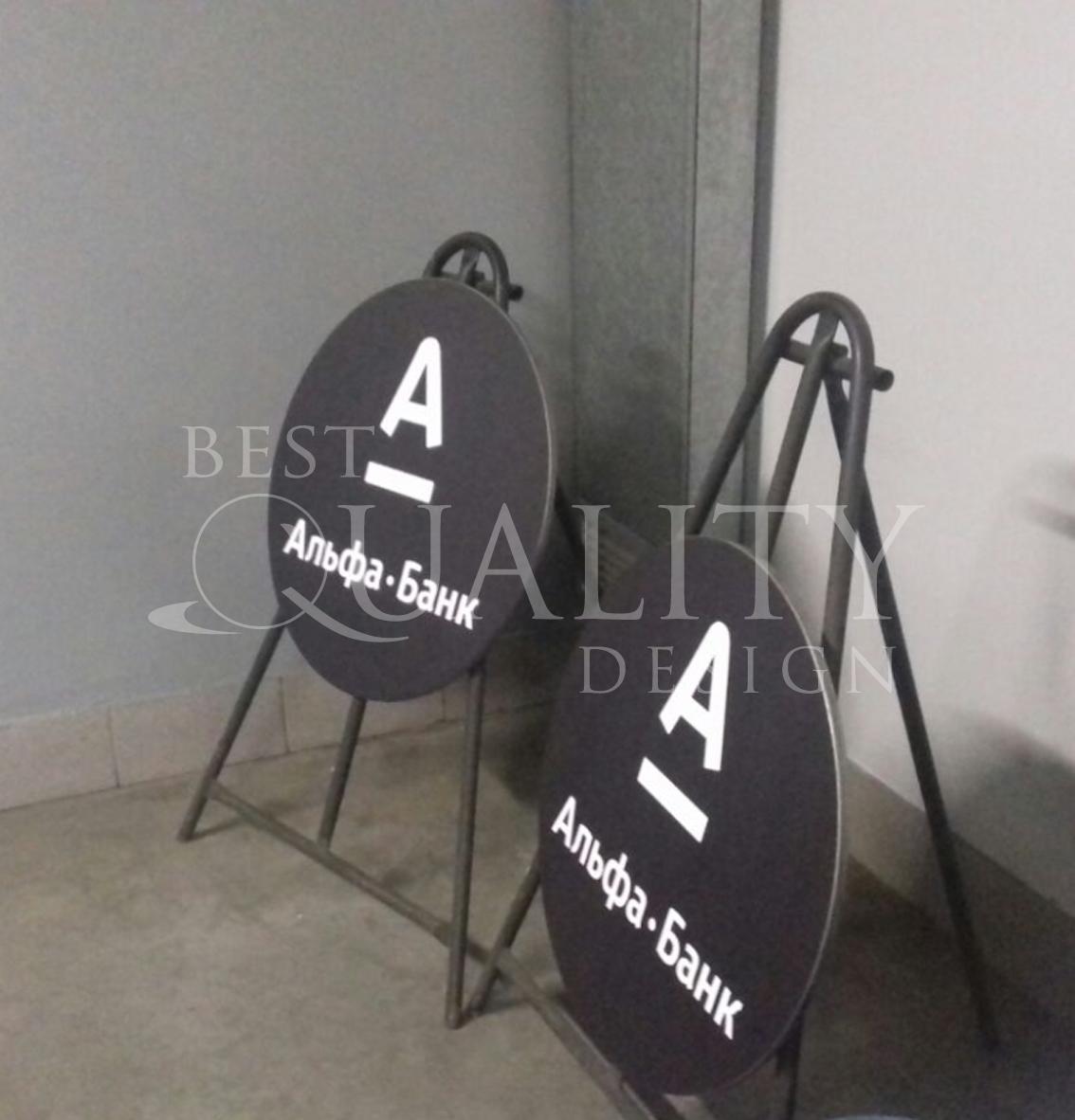 Брендирование оборудования для Альфа-Банка