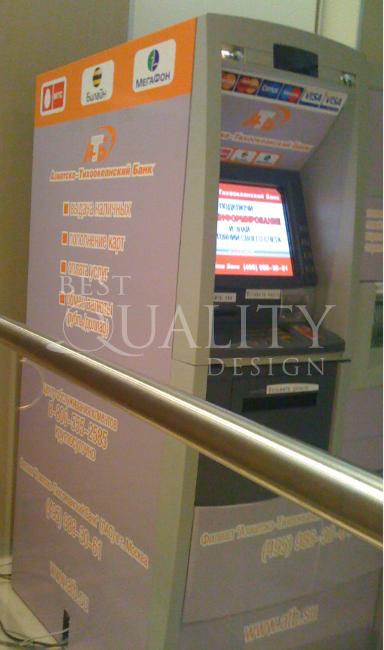 Брендирование банкоматов Банка АТБ