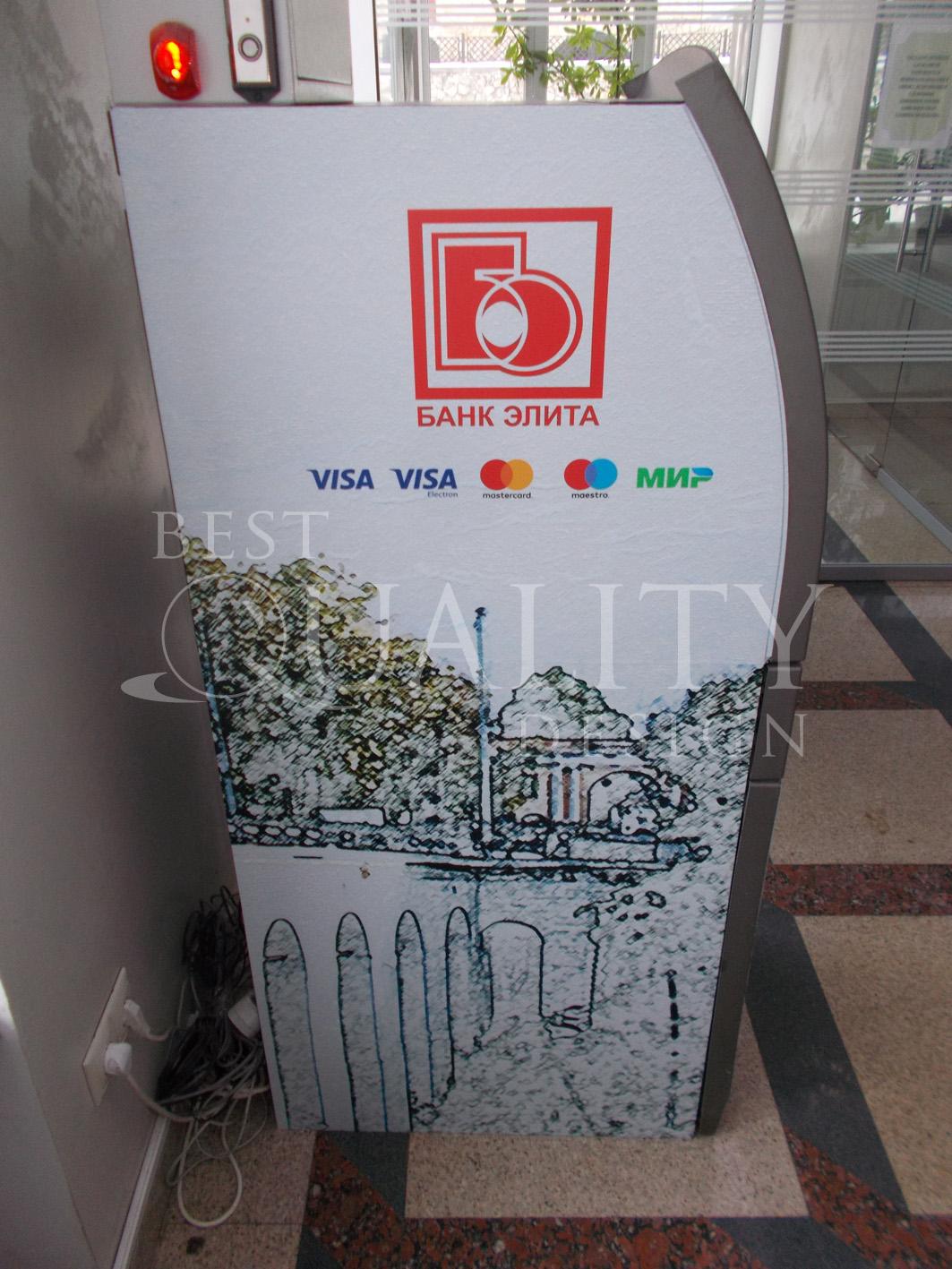 Брендирование банкоматов Банка Элита