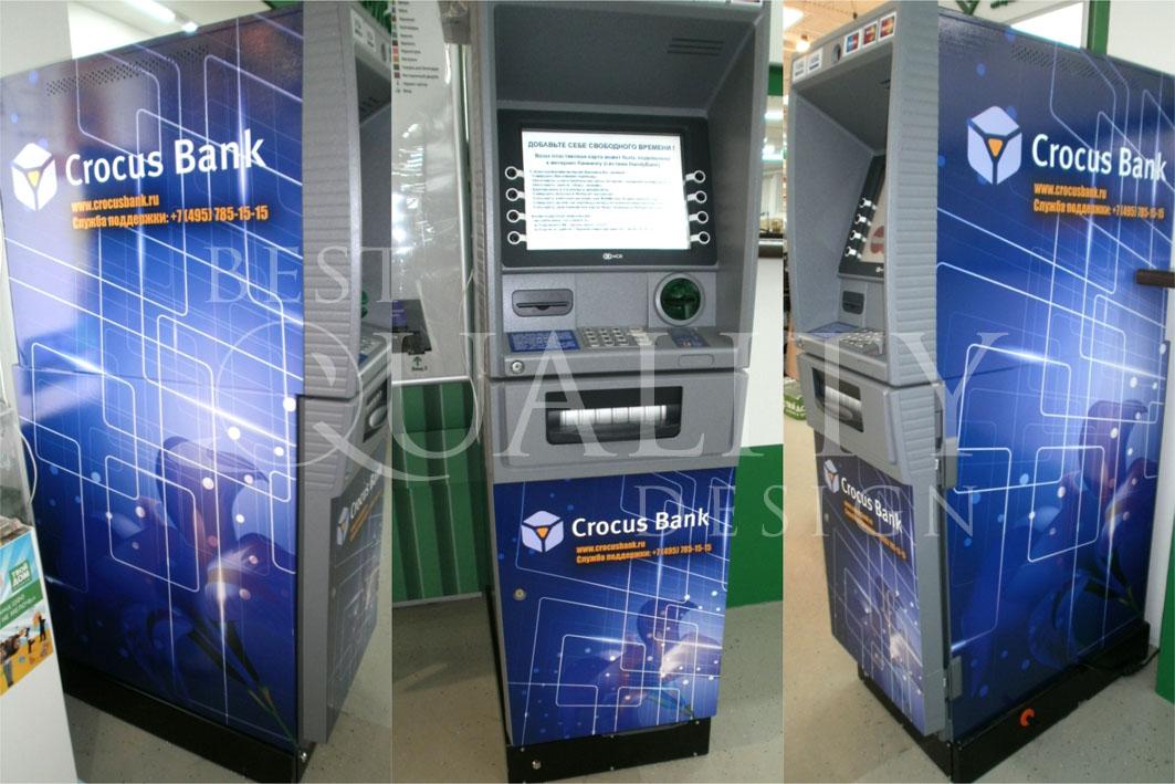 Брендирование банкоматов Крокус Банк