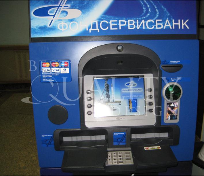 Брендирование банкоматов Фондсервис Банка
