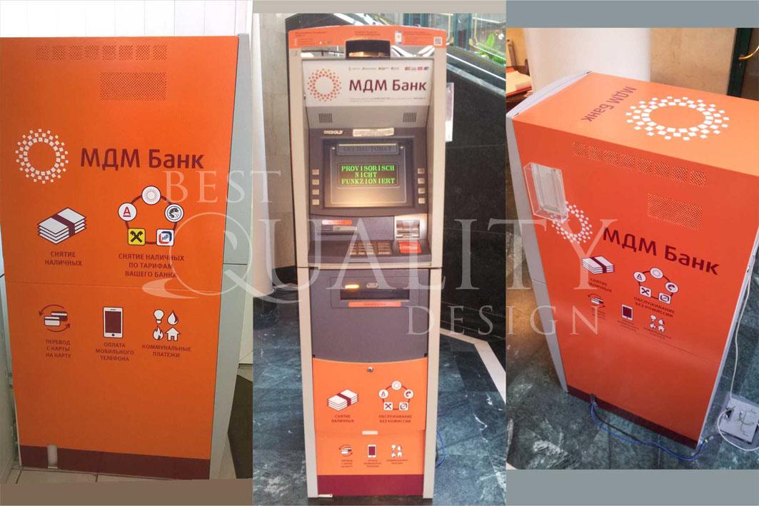 Брендирование банкоматов МДМ Банка