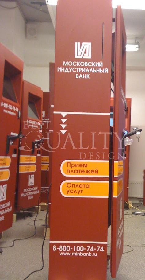 Брендирование банкоматов Московского Индустриального Банка