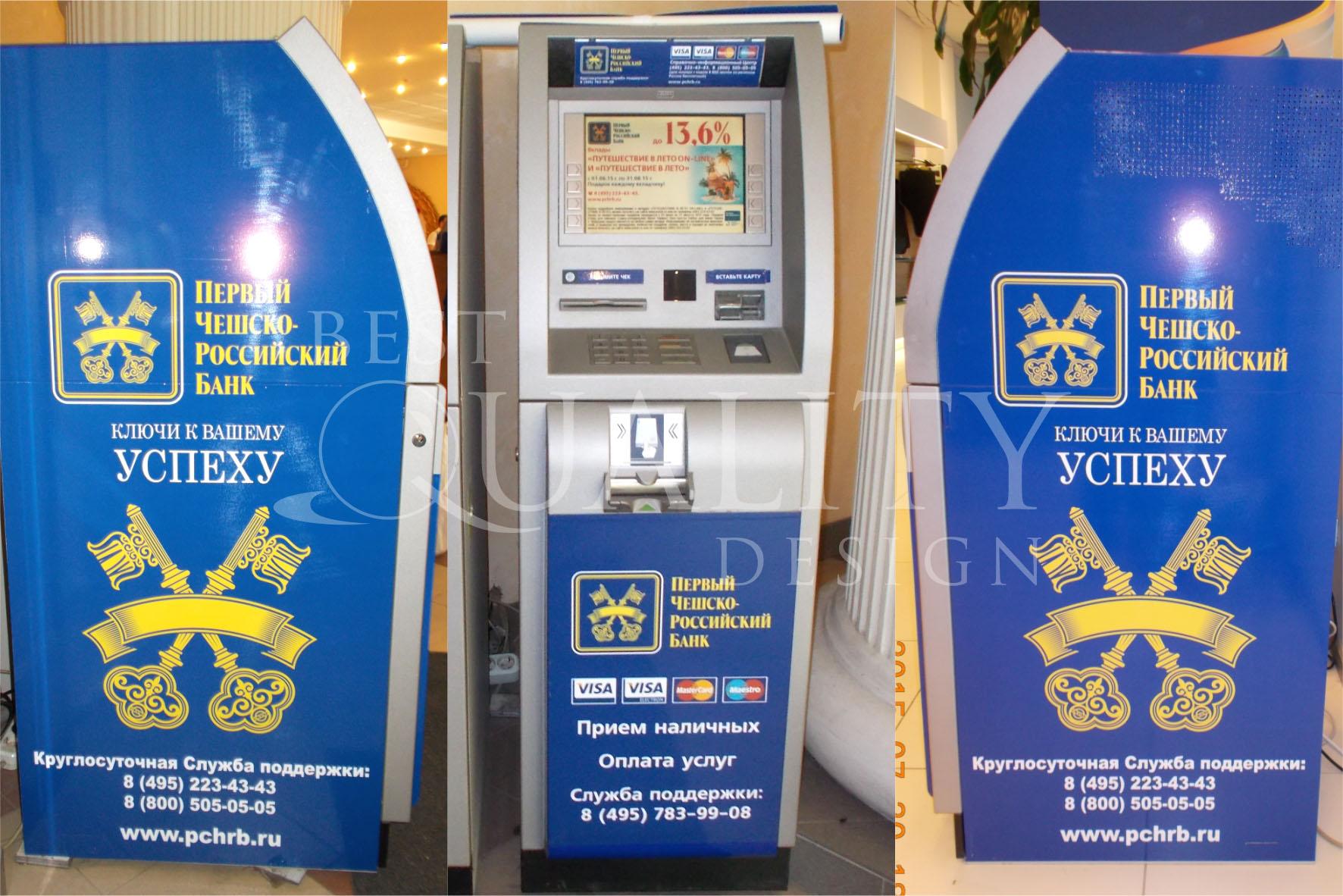 Брендирование банкоматов Первого Чешского Республиканского Банка