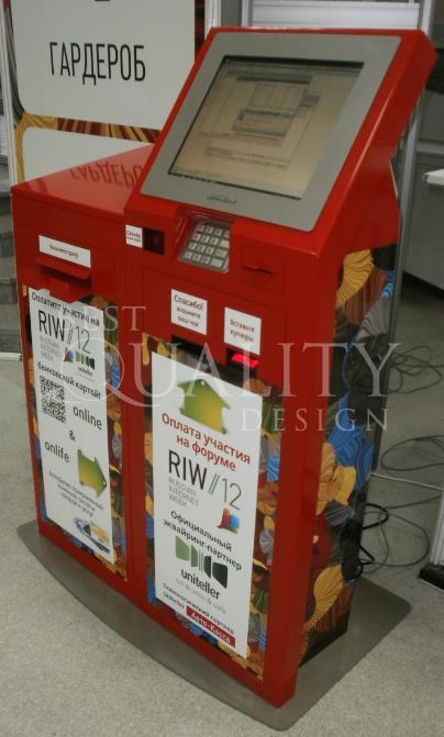 Брендирование терминалов для интернет-недели RIW