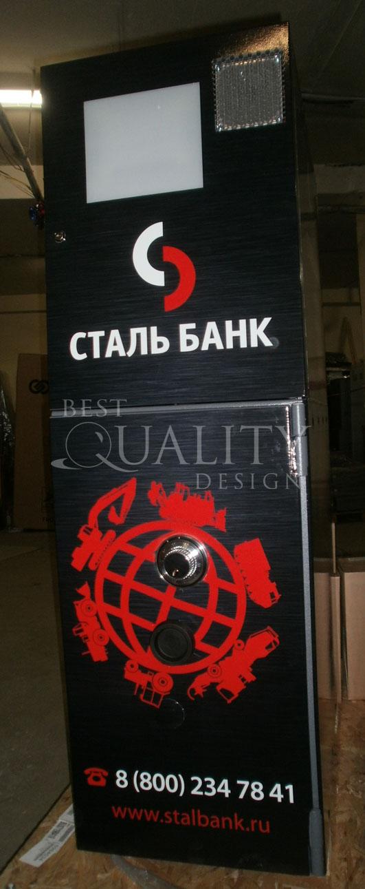 Брендирование банкоматов СтальБанка